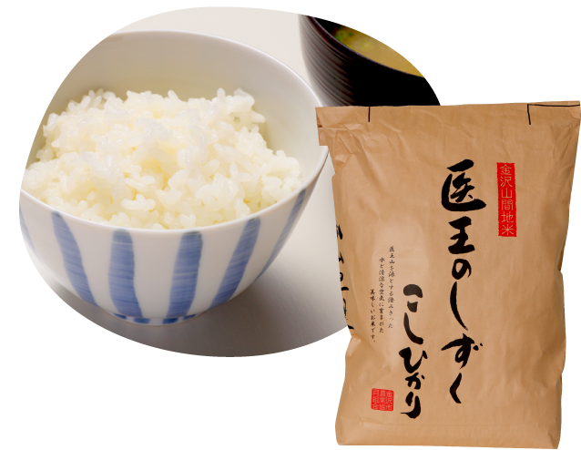 Rice sticking with flavor and quality