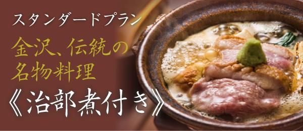 bn_jibuni