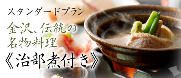 bn_jibuni2