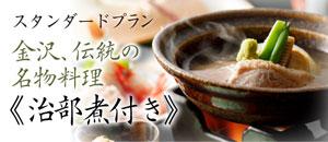 bn_jibuni2_L