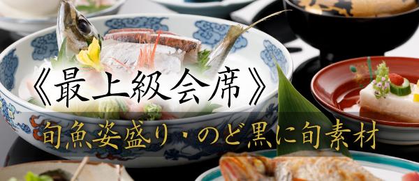 bn_saijyokyu