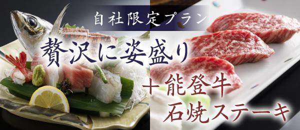 bn_sugata+notousi
