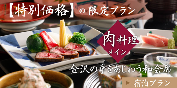 bn_tokubetukakakku-niku